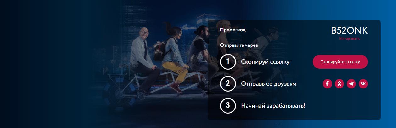 официальный сайт покердом партнерская программа