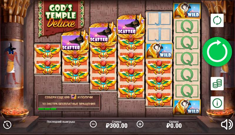 Gods Temple Deluxe Покердом
