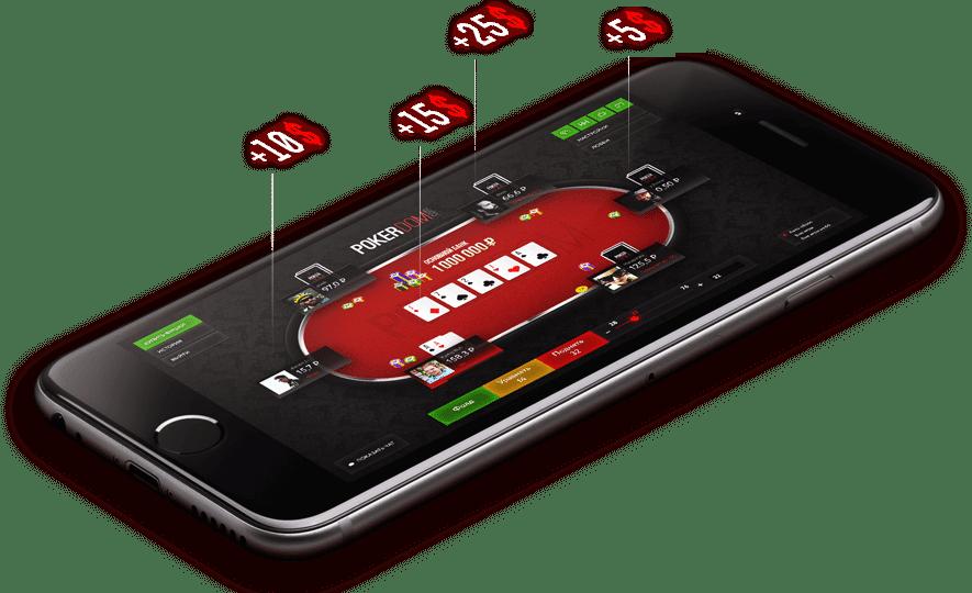 Онлайн казино  с мгновенными выплатами
