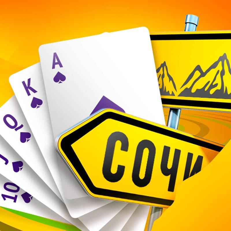 Как бесплатно получить билеты на турниры в Сочи на PokerDom