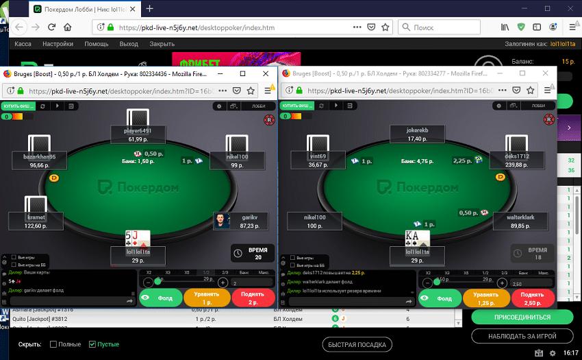 Изменение настроек браузера для многостоловой игры в Покердом