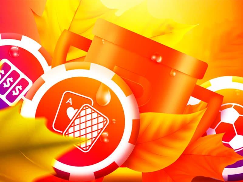 Розыгрыш 22 миллионов рублей в турнирной серии «Осенний кубок»