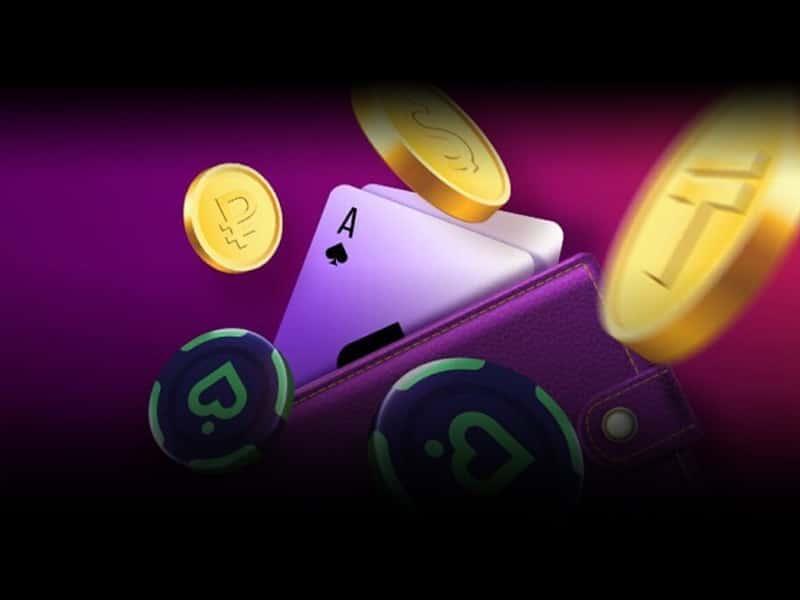Каким будет рейк и возврат рейка на Pokerdom в 2020 году?